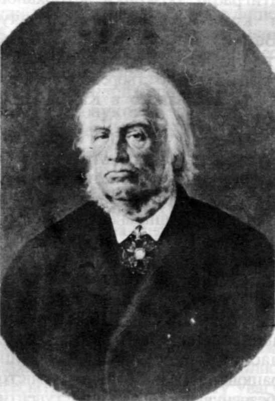 Артемій Терещенко