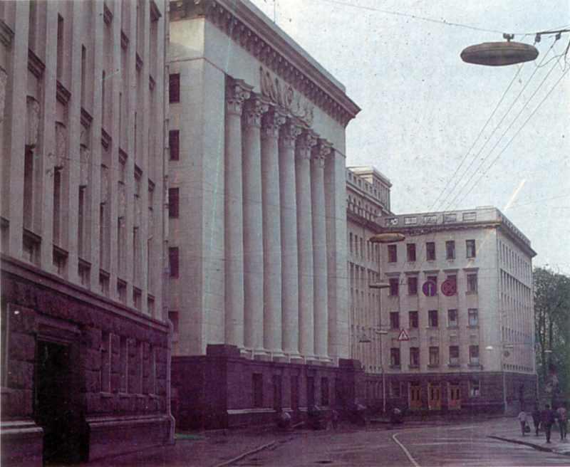 Штаб Київського військового округу (№ 11)