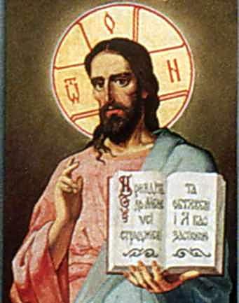 Півпостать Христа