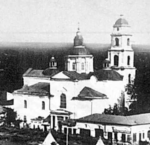 Собор св.Трійці