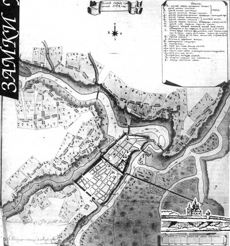 Суми. План 1768 р.