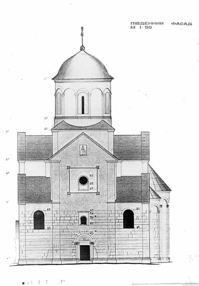 Проект реставрації церкви. Південний фасад