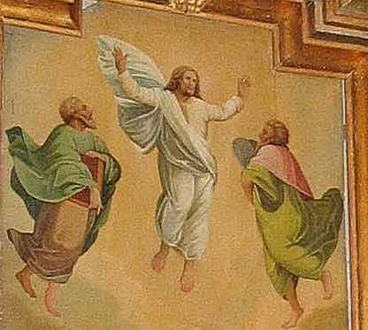 Постать Христа з пророками