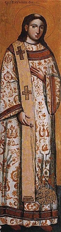 Архідиякон Стефан. 4 чв.17 ст.