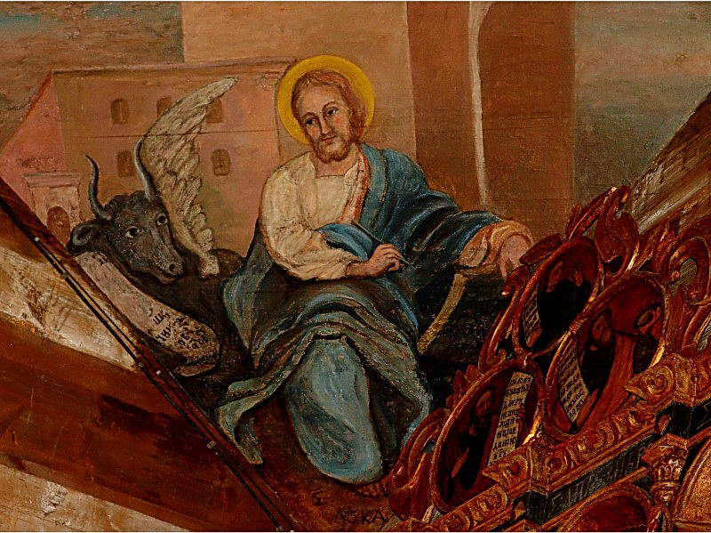 Євангеліст Лука