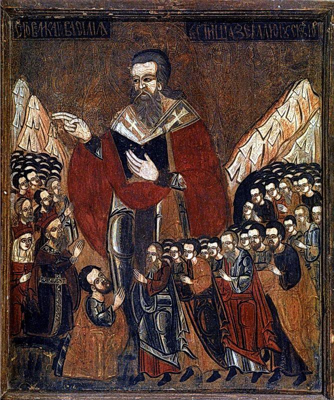 Св.Василь Великий охрещує Руську землю