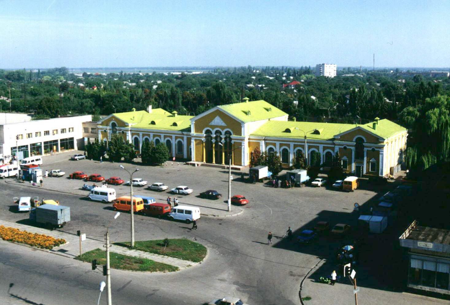 2005 р. Залізничний вокзал