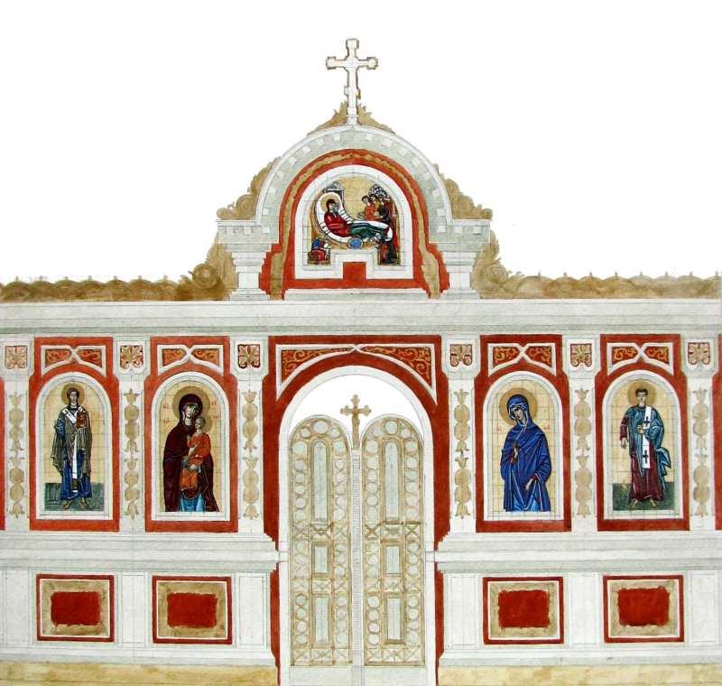 Проект іконостасу приділу Різдва богородиці