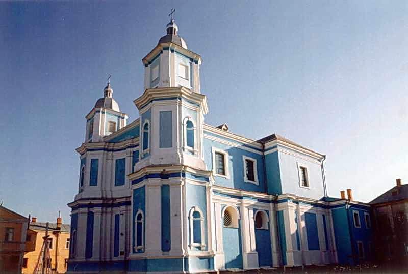 Костел післання апостолів
