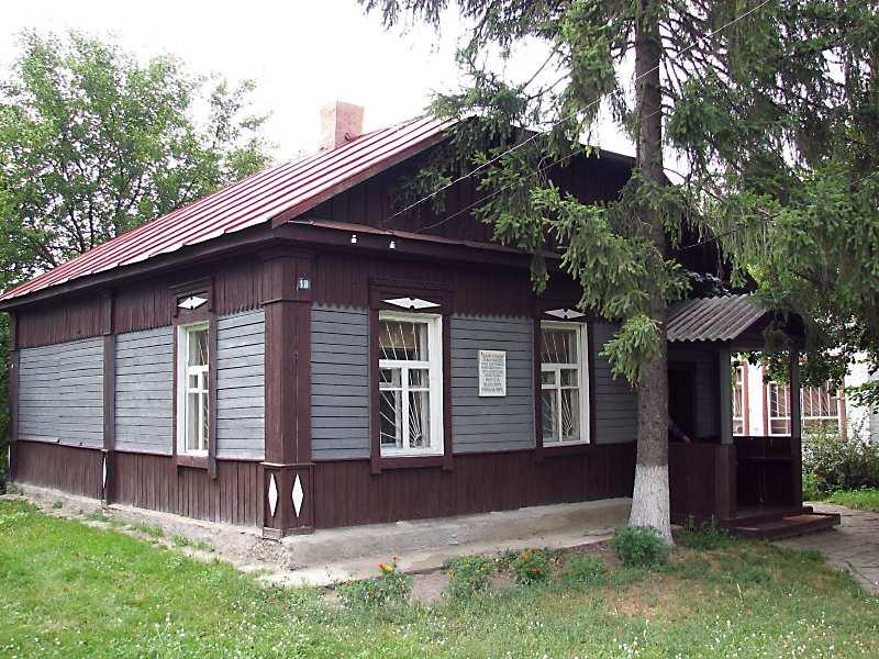 Будинок, у якому народився М.І. Кибальчич