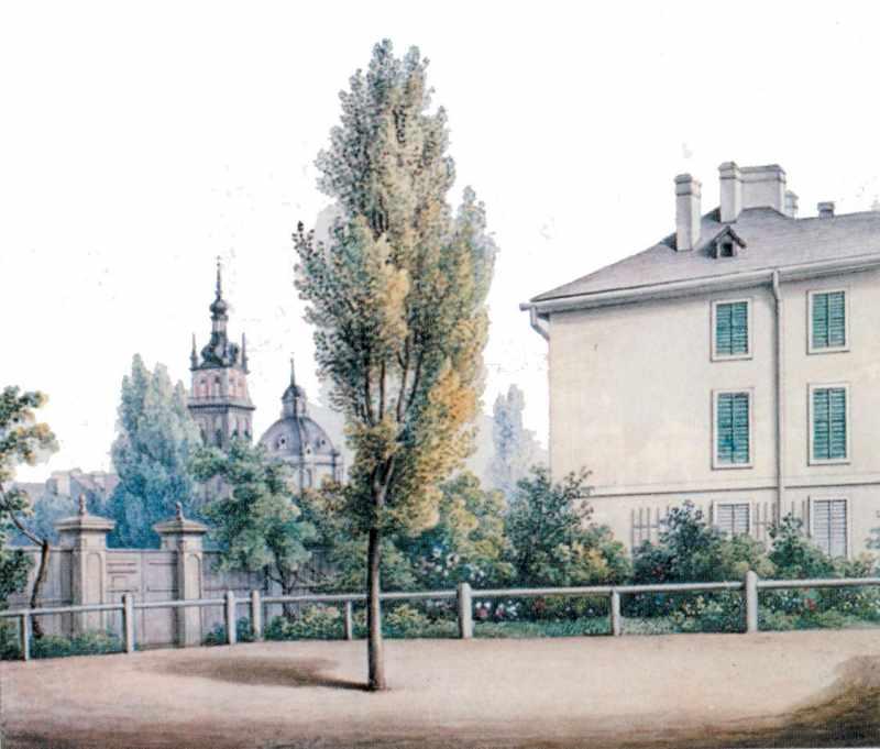 1833 р. Губернаторські вали