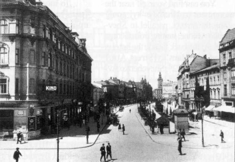 1920-і рр. Перспектива пр.Шевченка