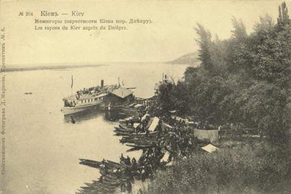 [Поч. 20 ст.] Вид пристані у Межигір'ї