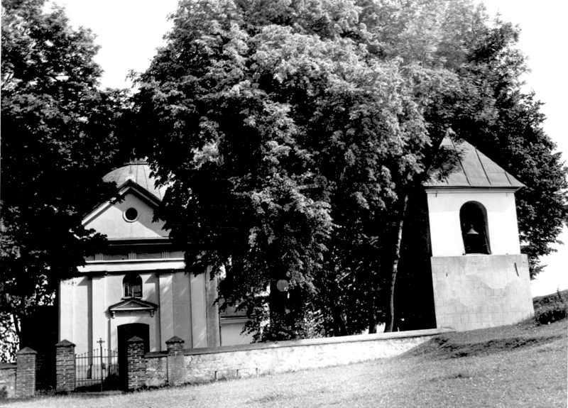 Церква св.Михаїла, 1882 р.