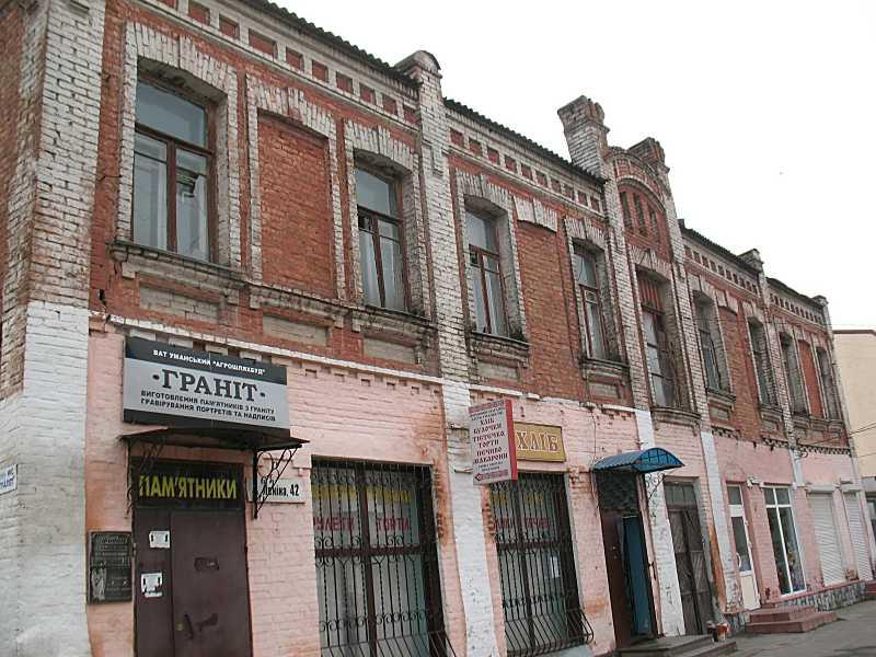 Будинок кінця ХІХ ст. по вул. Європейській, 32