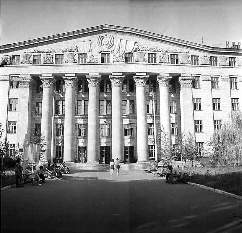 Київський національний економічний університет (№ 54)