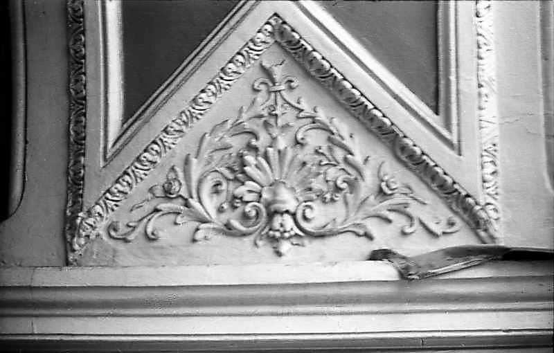 1976 р. Фрагмент скульптурного декору