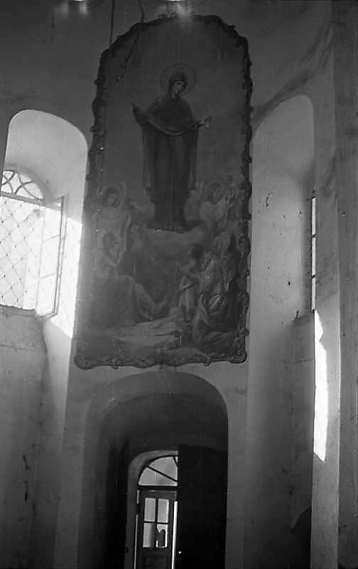 1976 р. Інтер'єр бічної конхи з іконою Покрови