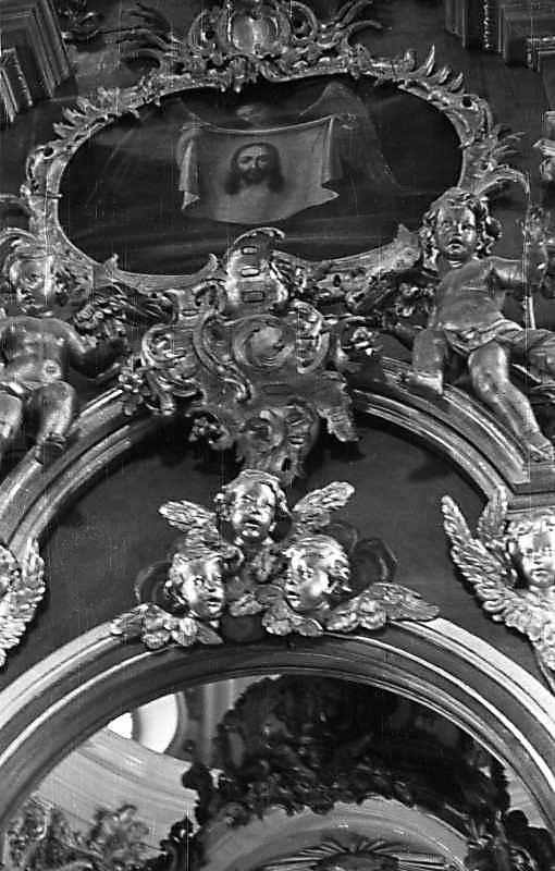 Нерукотворний Спас над царськими вратами