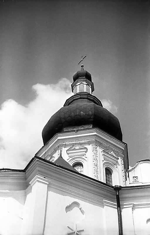 1976 р. Верх. Вигляд з південного заходу