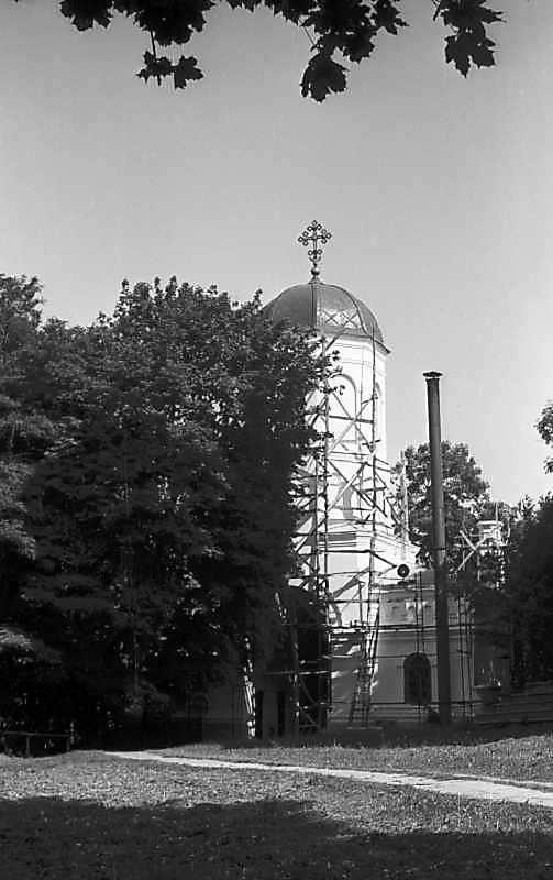 1976 р. Вигляд з боку двору