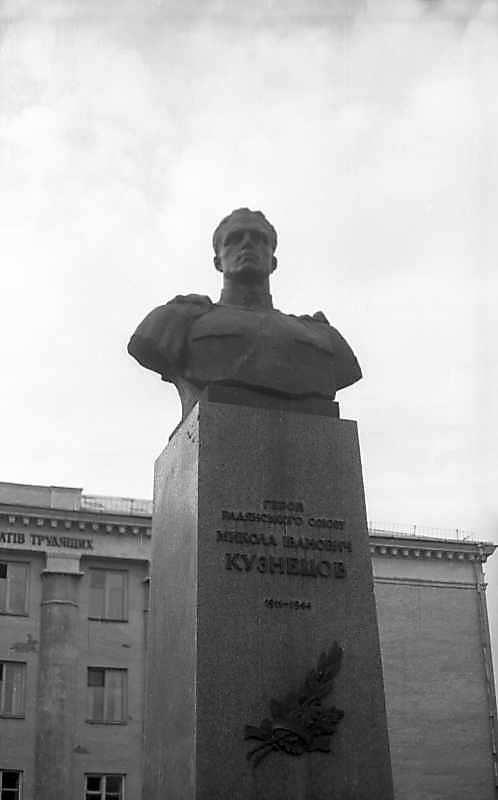1976 р. Пам'ятник М.І.Кузнєцову