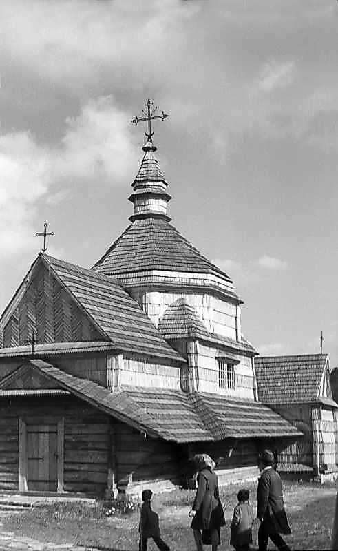 1976 р. Загальний вигляд з південного заходу