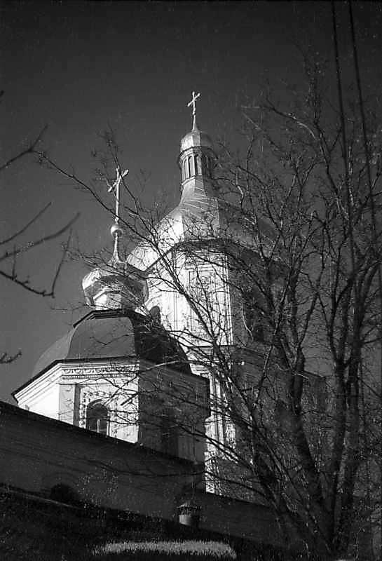 1977 р. Баня трапезної і дзвіниця Софійського монастиря. Вигляд з півдня