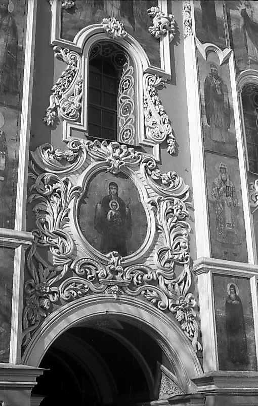 1977 р. Фрагмент східного фасаду. Вигляд зі сходу