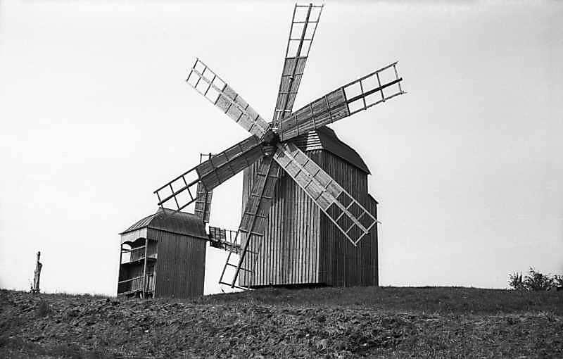 1977 р. Загальний вигляд вітряків 2 та 1