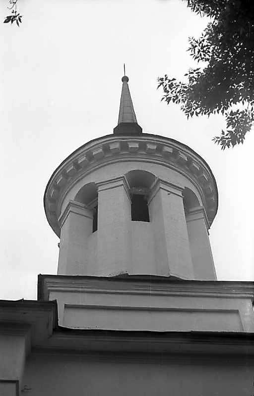 1977 р. Верх дзвіниці