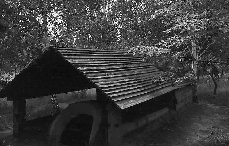 1977 р. Гончарна піч.