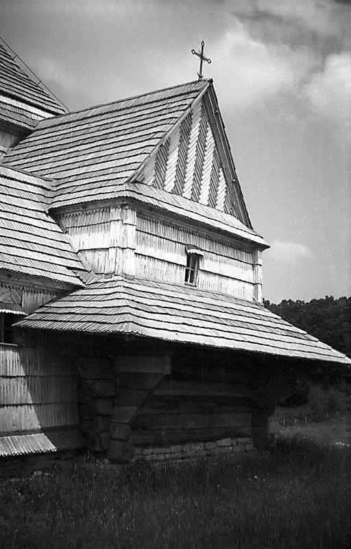 1977 р. Паламарня. Вигляд з південного заходу