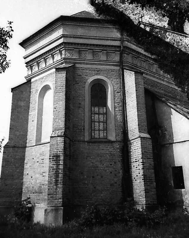 1977 р. Вівтар. Вигляд з північного сходу