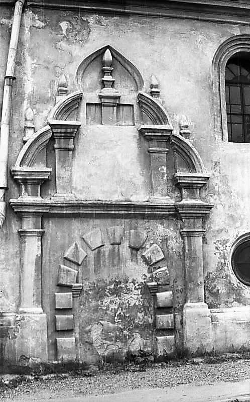 1977 р. Портал притвору