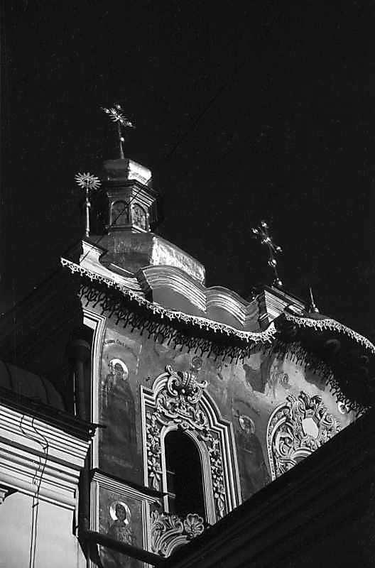 1977 р. Верх. Вигляд з північного заходу