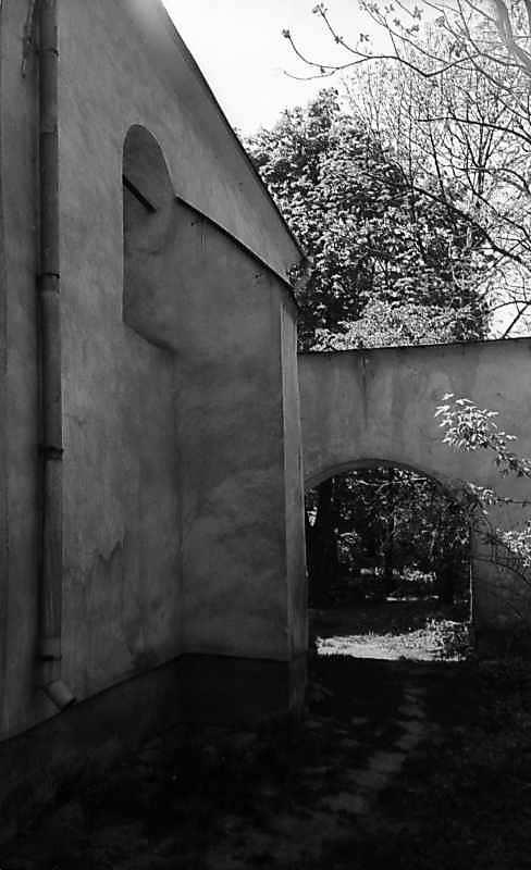 1979 р. північна стіна. Вигляд зі сходу