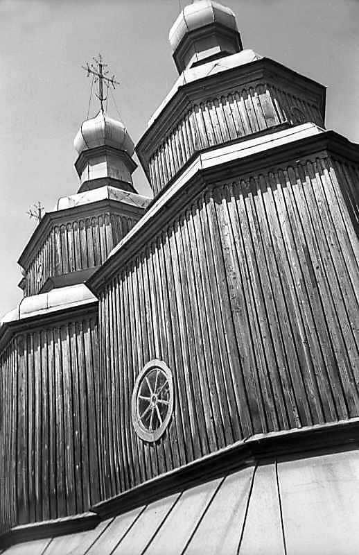 1979 р. Верхи нави і вівтаря. Вигляд з південного сходу