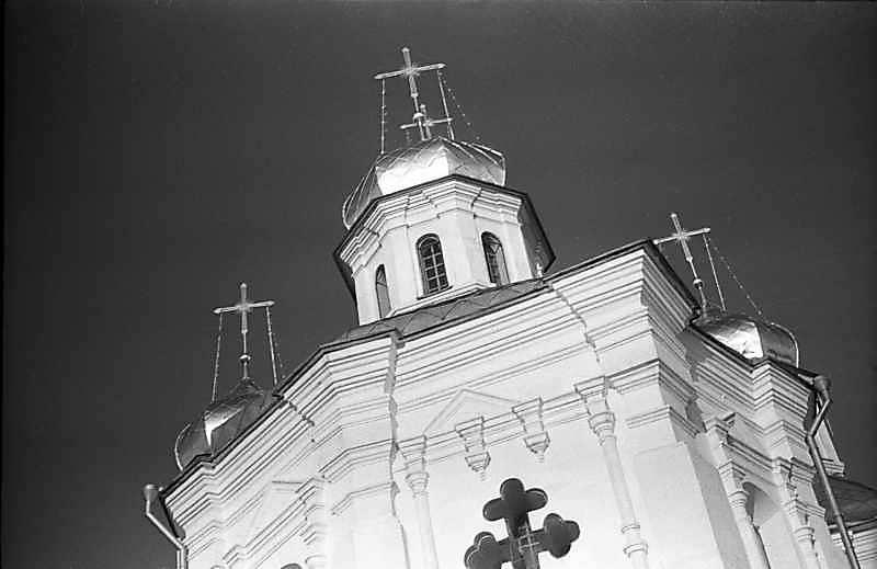 1980 р. Верхи. Вигляд з південного заходу