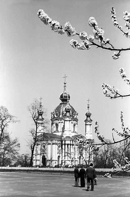 1980 р. Загальний вигляд з південного заходу, з території Десятинної церкви