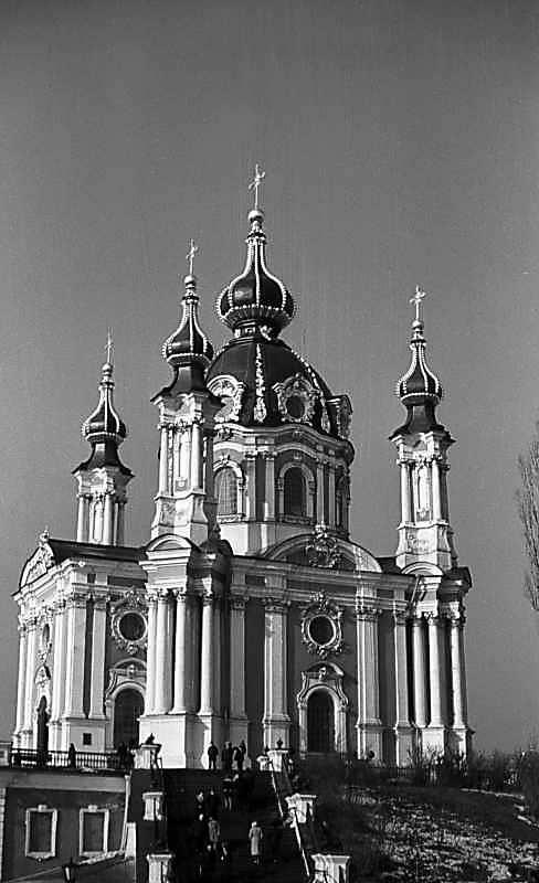 1983 р. Загальний вигляд з південного заходу