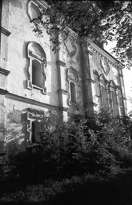 1983 р. Південний фасад. Вигляд з південного заходу