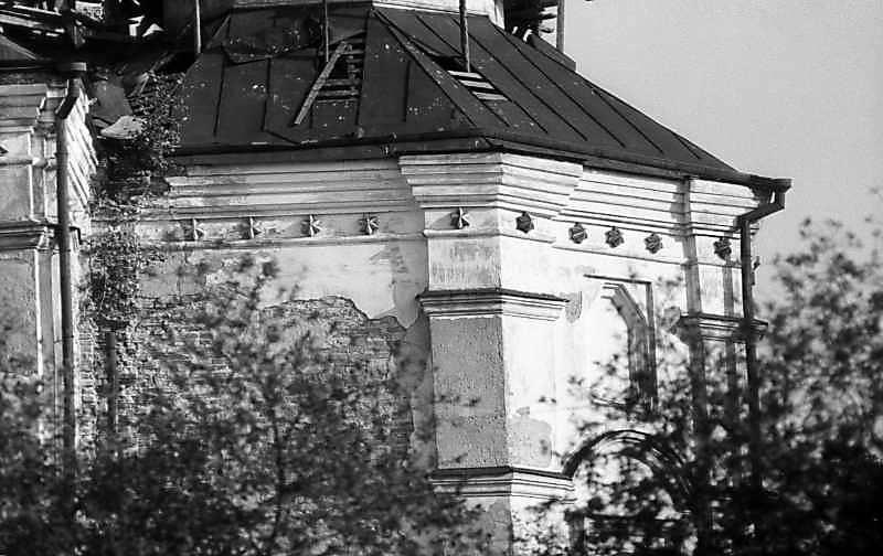 Фрагмент південного фасаду апсиди