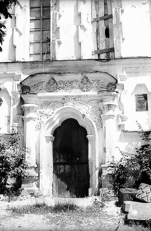 1983 р. Західний портал. Вигляд із заходу
