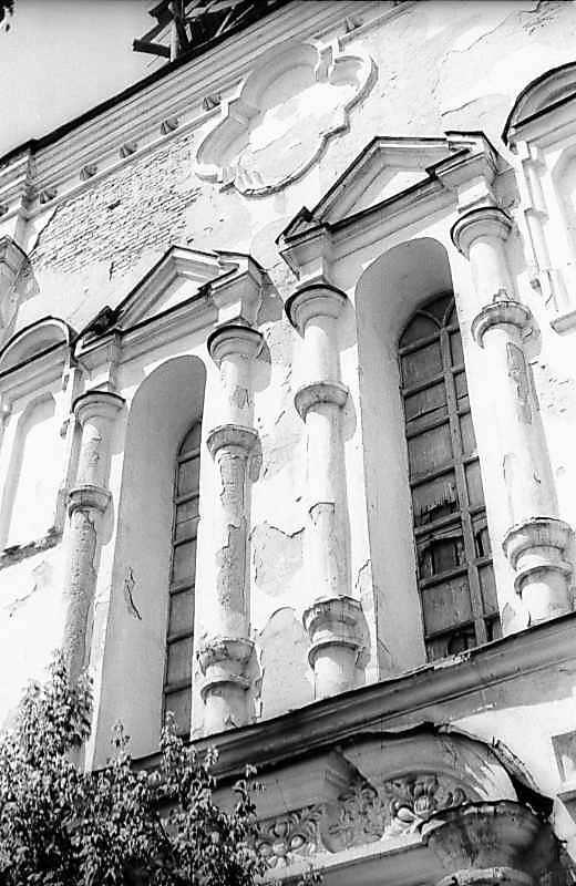 1983 р. Центральне прясло південного фасаду. Вигляд з півдня