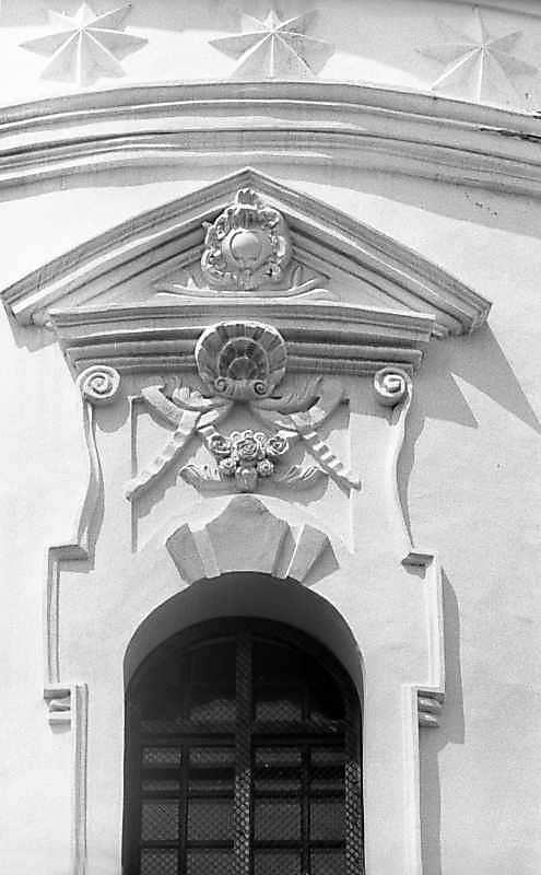 1983 р. Вікно 2-го яруса південноо-східної конхи. Вигляд з позиції А2