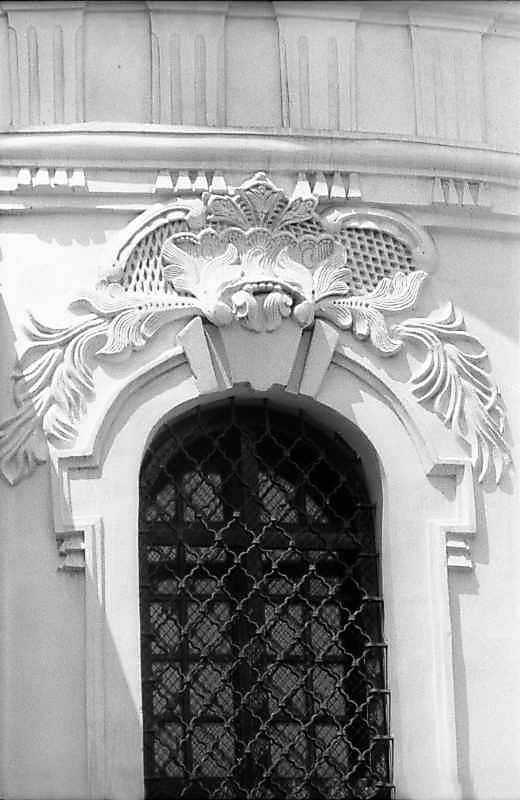 1983 р. Вікно 1-го яруса південноо-східної конхи. Вигляд з позиції А2