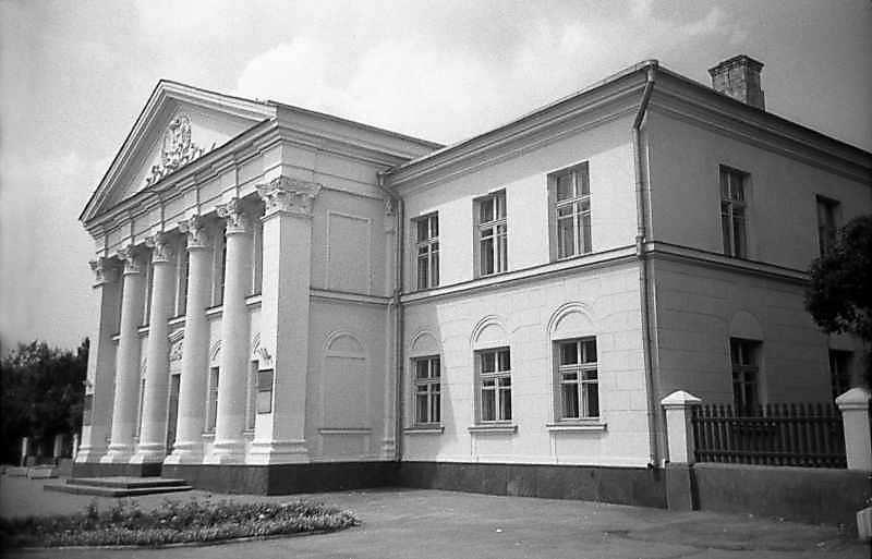 Громадський будинок