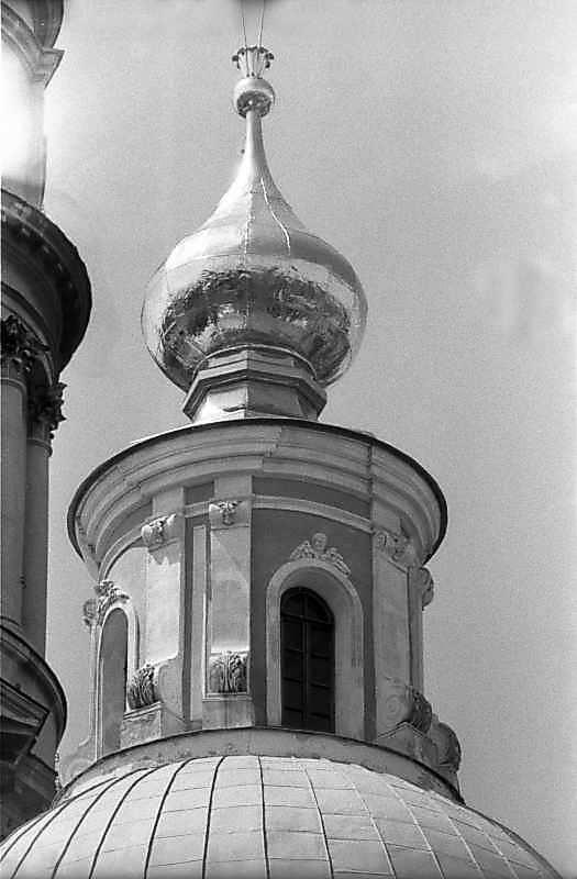1983 р. Південно-західний верх. Ліхтарик. Вигляд з південного сходу