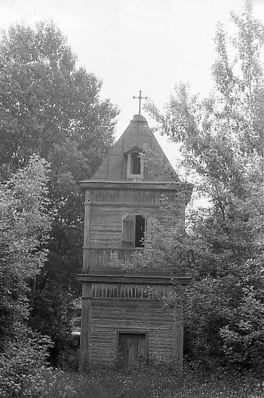 1984 р. Дзвіниця. Вигляд із заходу